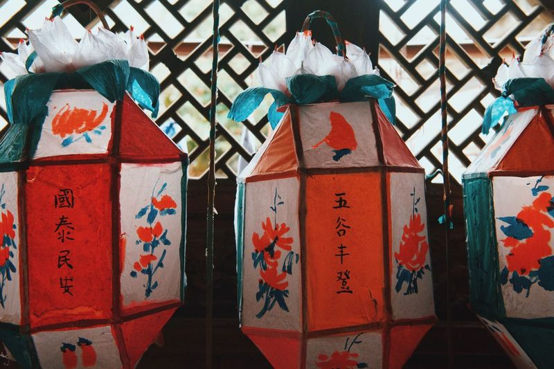 Close-Up Of Traditional Lanterns