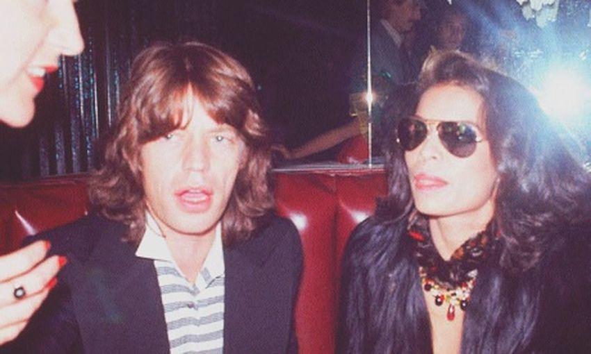 M Mick Jagger Bianca Jagger