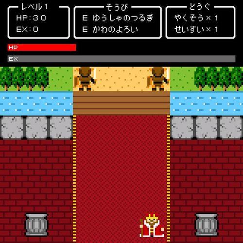 RPGの世界 ゲーム レトロ