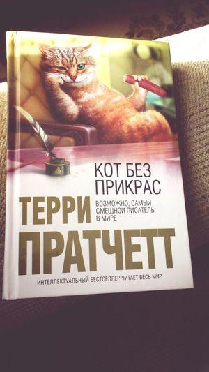 Terry Pratchett  Book Reading A Book Read Time