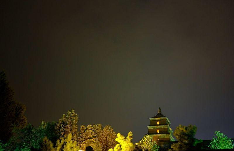 Taking Photos Xi'an Fujifilm Snapseed Greater WildGoose Pagoda