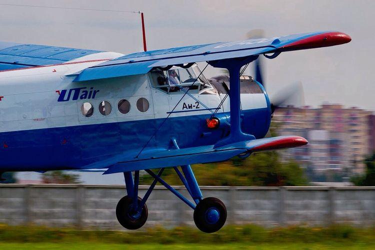 Utair Plane Airplane Airport Russia Tyumen Aviation First Eyeem Photo