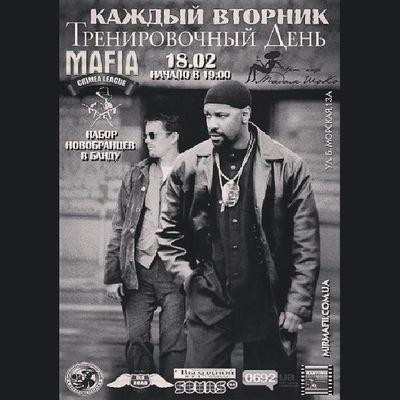 18.02.14 Новички!!! Новички!!! Хватит тупить! Давайте уже раздупляйтесь и подключайтесь к самой весёлой Мафии в Севастополе!!! http://vk.com/mafia_learn_to_kill Mafia_crimea_league Mafia_ukraine_league Mafia