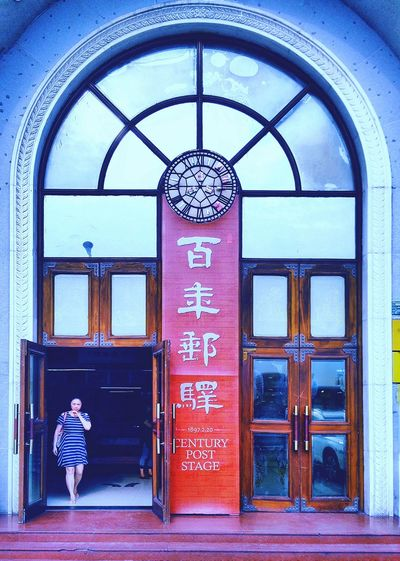 Architecture Built Structure Entrance Door Entryway Hello World Hi! Taking Photos People And Places Person EyeEm Gallery Capture The Moment Streetphotography